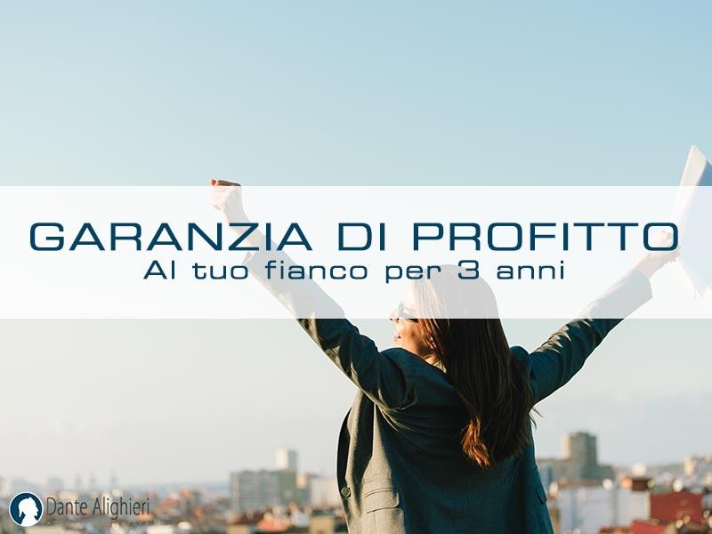 Scopri la nostra esclusiva garanzia di profitto